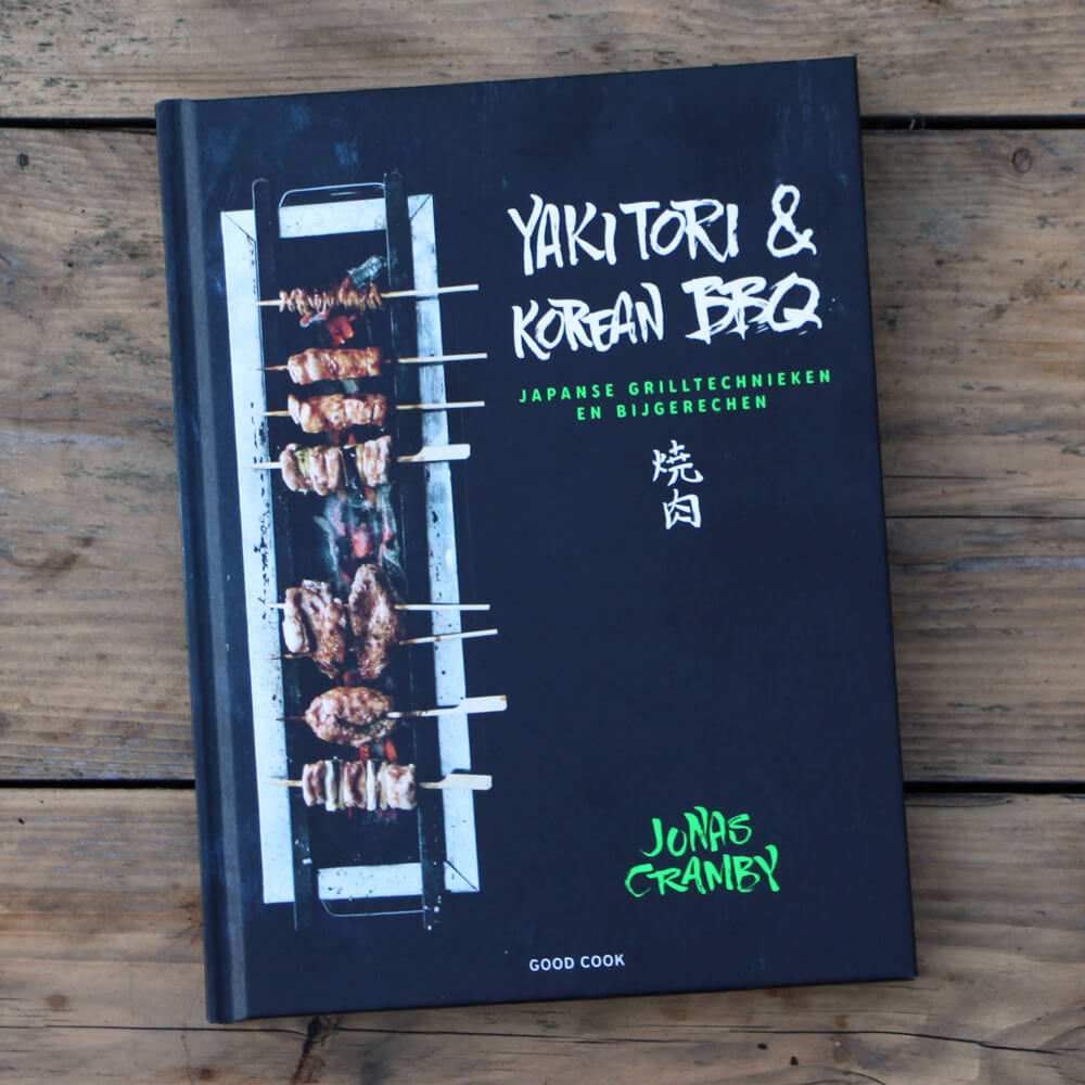 BBQ kookboeken - Yakitori & Korean BBQ